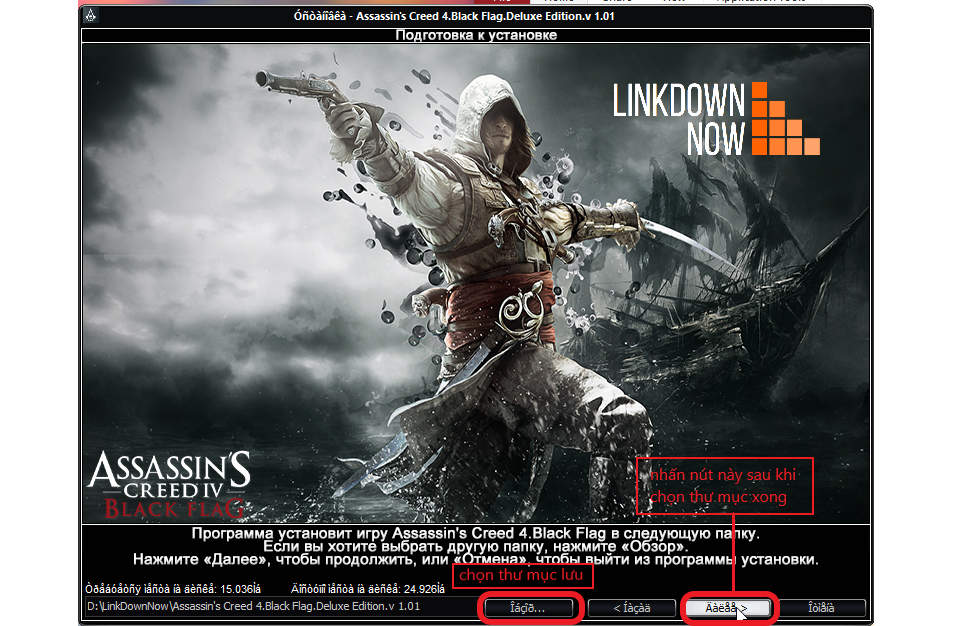 Cài đặt Assassin's Creed 4